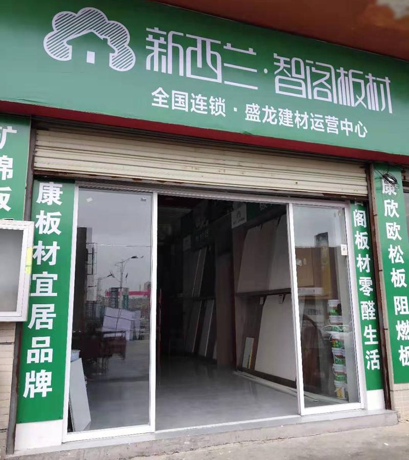 湖北省●咸宁市运营中心