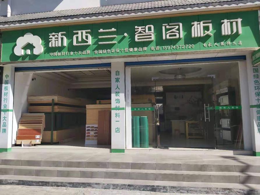湖南省●炎陵县专卖店