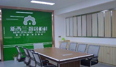 湖南营销中心内部情形公开